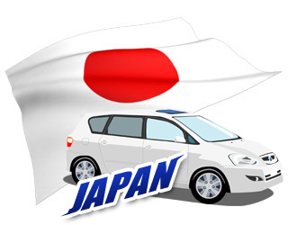 Why Japanese used car is the Best!
